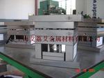 3Cr3Mo3W2V(HM1)热作模具钢化学成分力学性能热处理工艺
