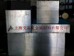 4Cr3Mo2MnVB(ER8)空冷硬化热作模具钢化学成分力学性能热处理工艺