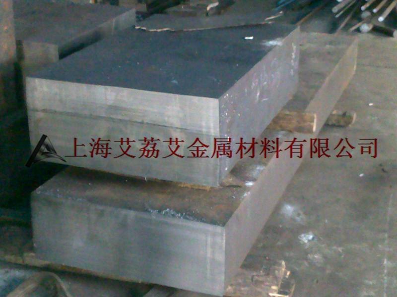 5Cr4W5Mo2V(RM2)模具钢冷热兼用基体钢化学成分力学性能热处理工艺
