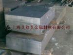 4Cr3Mo2MnVNbB(Y4)热压铸模具钢化学成分力学性能热处理工艺