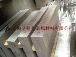 AlMgSi0.5(DIN 3.3206)F22\F25\F13德国CORUS进口铝合金化学成分力学性能