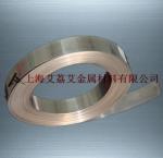 NiCrAl(40HNU)alloy进口镍铬铝合金40ХНЮ\Ni57Cr40Al3镍合金