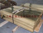 C89325无铅环保黄铜进口易切削铋黄铜合金化学成分力学性能