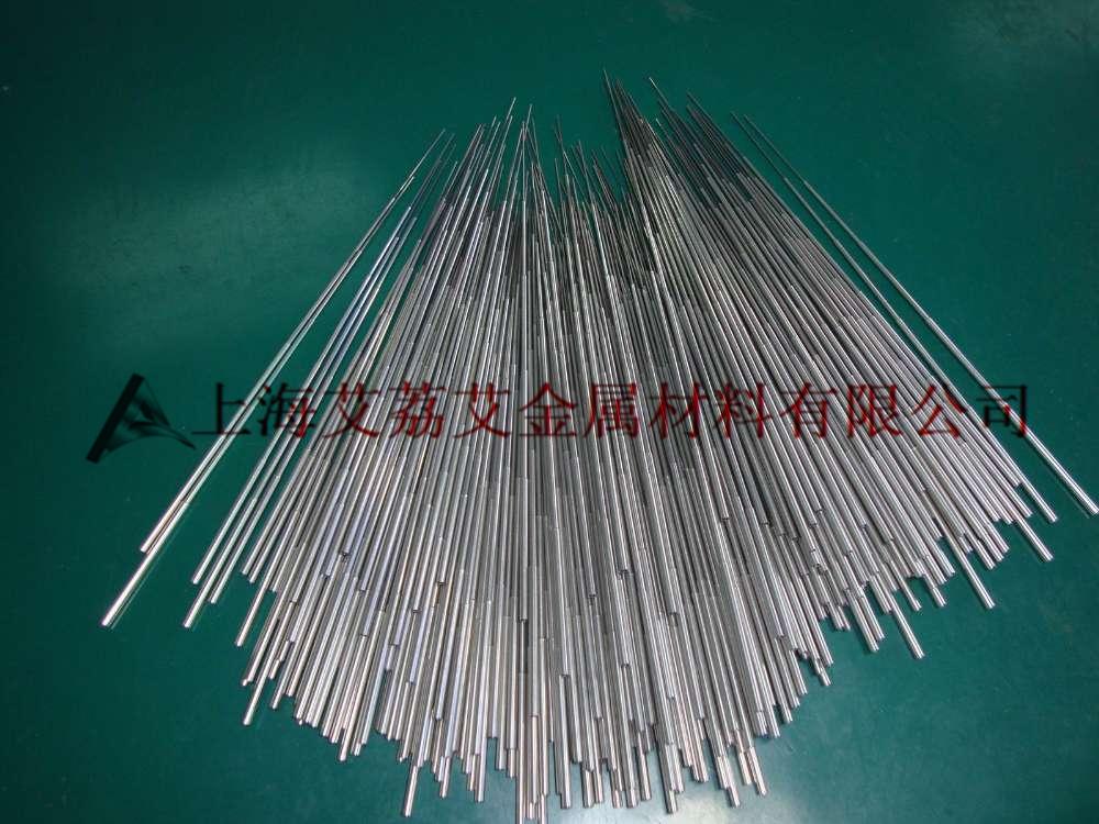 00Cr18Ni15Mo3N外科人体植入医用不锈钢环保抗菌耐腐蚀不锈钢