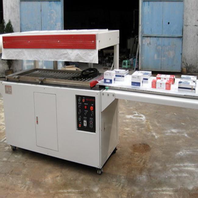 55130加长型贴体包装机