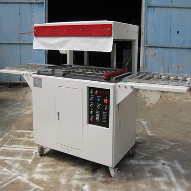 5580瞬热型贴体包装机