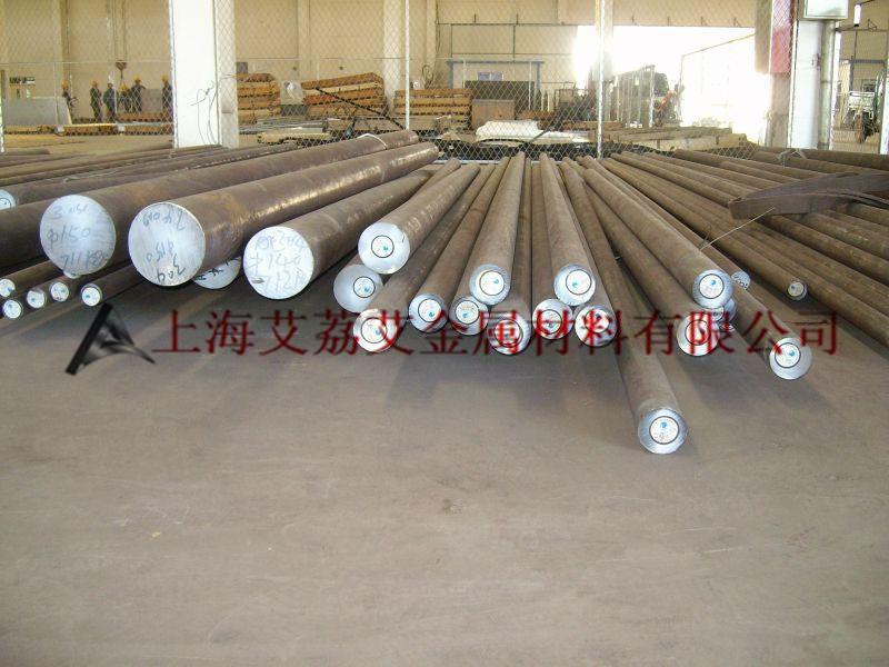 16Ni3CrMoE,E16NCD13渗碳齿轮钢合金结构钢