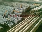 18CrNi4A,18NC16渗碳齿轮钢合金结构钢
