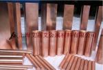 TCr1,C18200,CuCr1铬铜合金板棒化学成分力学性能物理性能