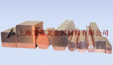TCr0.8,C18400,CuCr0.8铬铜合金板棒化学成分力学性能物理性能