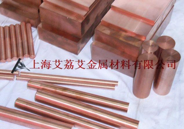 TCr1-0.15,C18150,CCZ/CuCrZr/CuCr1Zr铬铜合金板棒化学成分力学性能物理性能