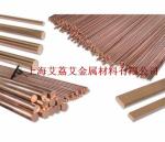 TCr0.6-0.4-0.05,C18100【北京pk10软件修改平台】铬铜合金板棒化学成分力学性能物理性能