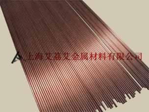 碲铜合金C14500-H04 QTe0.5 C1450 CuTeP C109产品标准ASTM B301