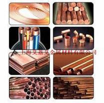 QSe0.3,QSe0.4硒铜合金硒青铜Selenium Copper化学成分力学性能高导易切削铜合金