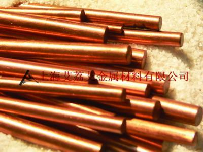 Glidcop Al-35,C15735美国进口纳米氧化铝弥散强化铜合金
