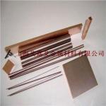 GlidcopAl-60,C15760【北京pk10软件修改APP下载】美国进口纳米氧化铝弥散强化铜合金
