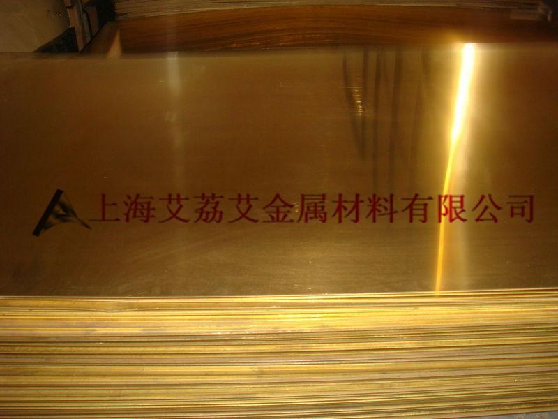 C3561,C3604,HPb59-3环保易车易切削铅黄铜化学成分