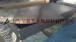 SAPH440-0D宝钢热轧酸洗钢板汽车结构钢板