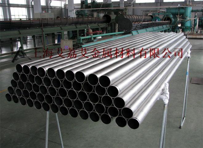 NCu28-2.5-1,NCu28-2.5-1.5,Ncu28-2.5(Monel400),Ncu40-2-1高镍合金管高温铜镍合金管棒板