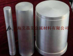 AA2090,AA2190铜锆锂铝合金化学成分铝锂合金力学性能