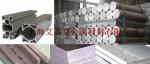 Weldalite049铝锂合金化学成分锂铝合金力学性能