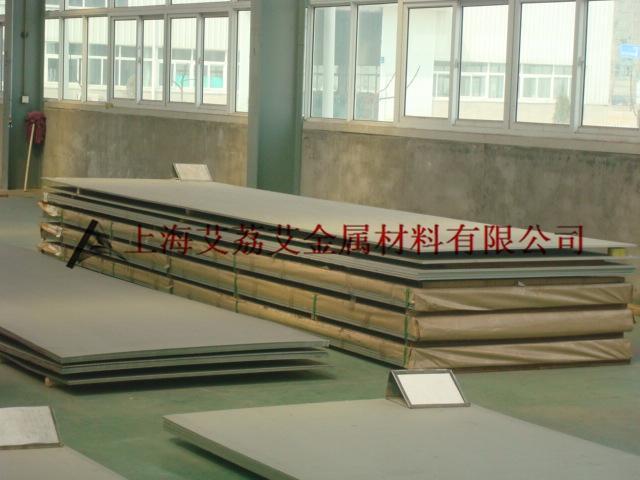 美国卡朋特进口Carpenter 316L-AOD/VIM/VAR不锈钢