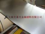 CP-1 (GR4, TA3纯钛)钛合金Grade 4钛合金化学成分力学性能