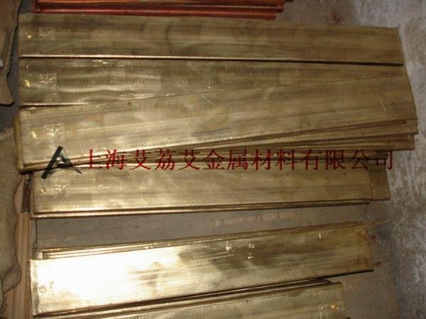 ZCuAl8Mn13Fe3Ni2铸造铝青铜合金QAl8-13-3-2高强度耐磨铝青铜化学成分力学性能