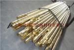 ZCuAl9Fe4Ni4Mn2铸造铝青铜合金QAl9-4-4-2高强度耐磨铝青铜化学成分力学性能