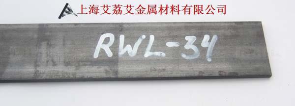 RWL34,PMC27瑞粉大马士革钢粉末冶金花纹不锈钢刀具钢化学成分