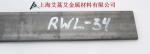 RWL34,PMC27【北京pk10提现不了登陆】瑞粉大马士革钢粉末冶金花纹不锈钢刀具钢化学成分