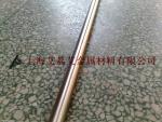 Aermet100超高强度不锈钢AM100耐腐蚀耐热高温镍钴合金化学成分力学性能