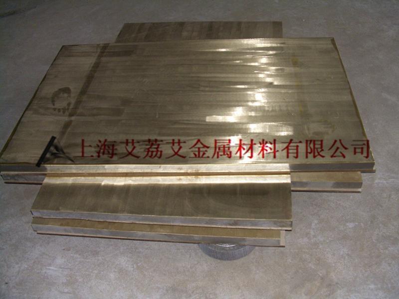 铜包钢,铜覆钢,铜钢复合材料,金属复合板排带卷
