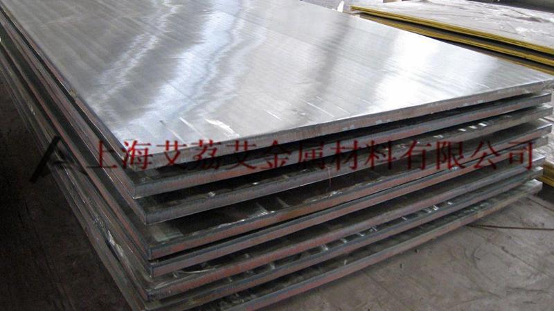 铝包钢,铝覆钢,铝钢复合材料,金属复合板排带卷