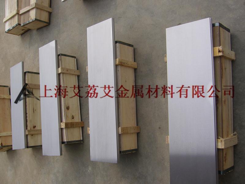 钛包钢,钛覆钢,钛钢复合材料,金属复合板棒排带卷