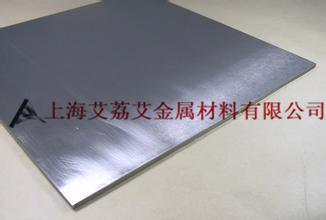 钛包铝,钛覆铝,钛铝复合材料,金属复合板棒排带卷