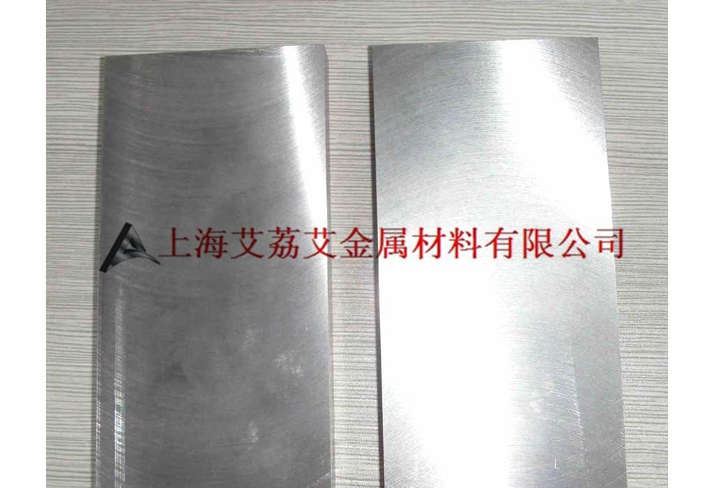 铝钛钢三层复合材料金属复合板