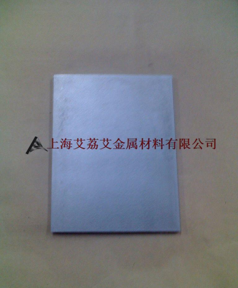 镍包钢,镍覆钢,镍钢复合材料,金属复合板棒排带卷
