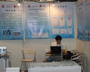 2014年廣州展會圖片1