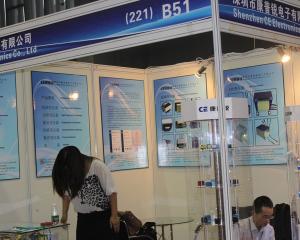 2014年廣州展會圖片2