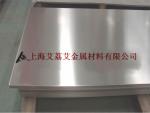 2519-T87【北京pk10提现不了登陆】装甲防弹铝合金军工用铝合金化学成分