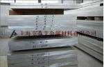 ArmX®5456-H151美铝ALCOA装甲防弹铝合金板军工用铝合金板