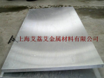 AZ31B-H24装甲防弹镁合金板军工用轧制镁合金板化学成分物理力学性能