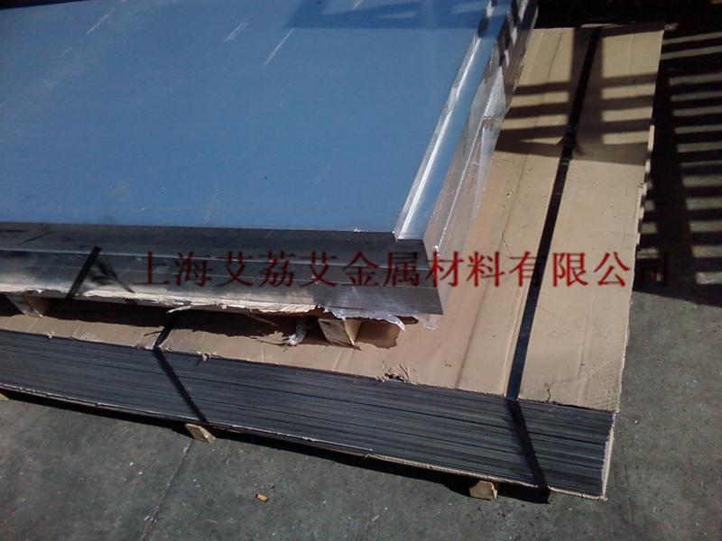 7039-T64装甲防弹铝合金板军工用铝合金板