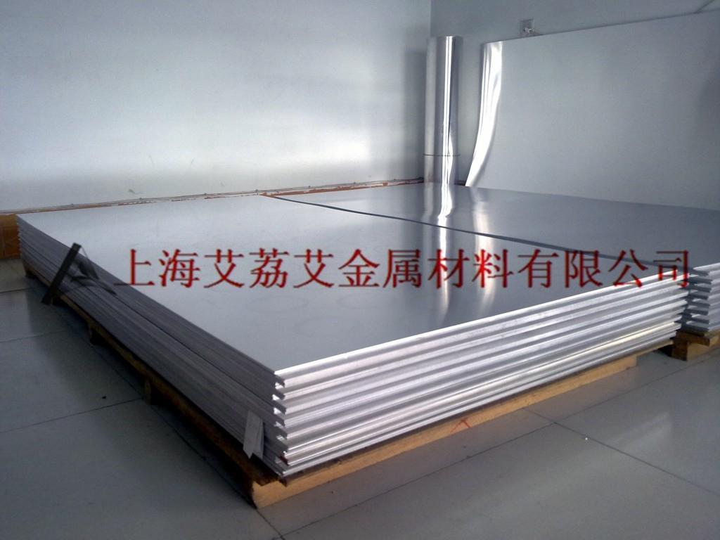 2139-T8装甲防弹铝合金板军工用高强度高韧性铝合金板化学成分