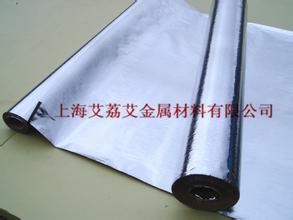 超薄铝箔纸(锡纸)、空调铝箔、卷烟包装铝箔、装饰用铝箔、电缆铝箔