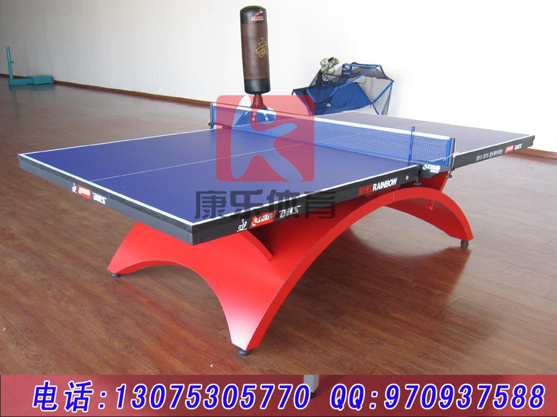 济南康乐体育,乒乓球台专卖