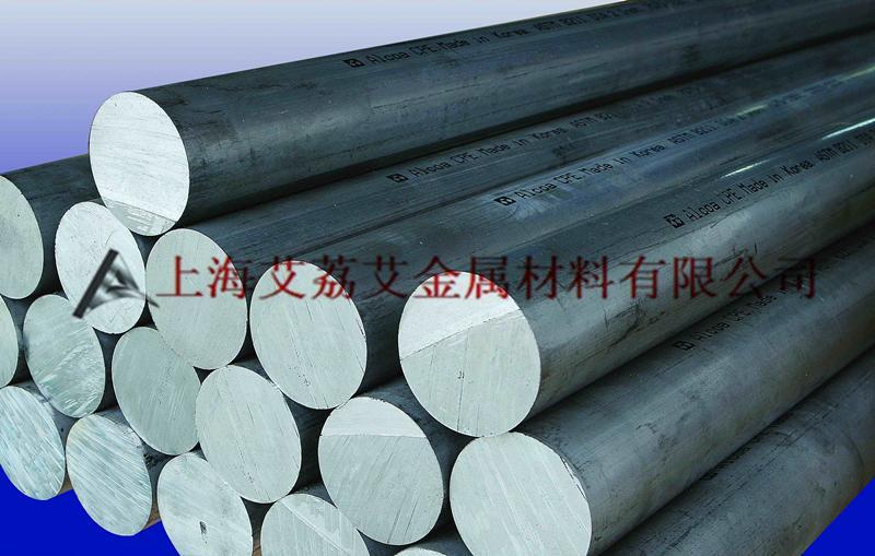 AA7075-T7651超硬铝合金板棒航空航天铝合金化学成分力学性能