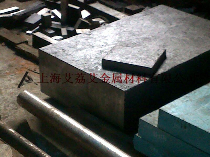 D.Casking(压铸王)东北特钢压铸专用模具钢热作模具钢化学成分物理力学性能热处理工艺