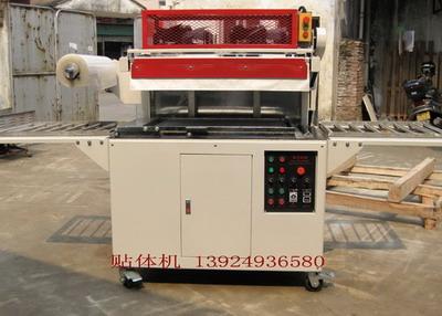 5580常热式电路板包装机
